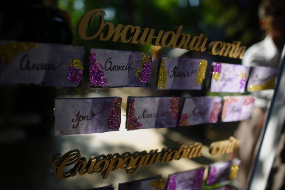 "ОЛЕГ И НАСТЯ ""COOL WEDDING"" фото 44 1"