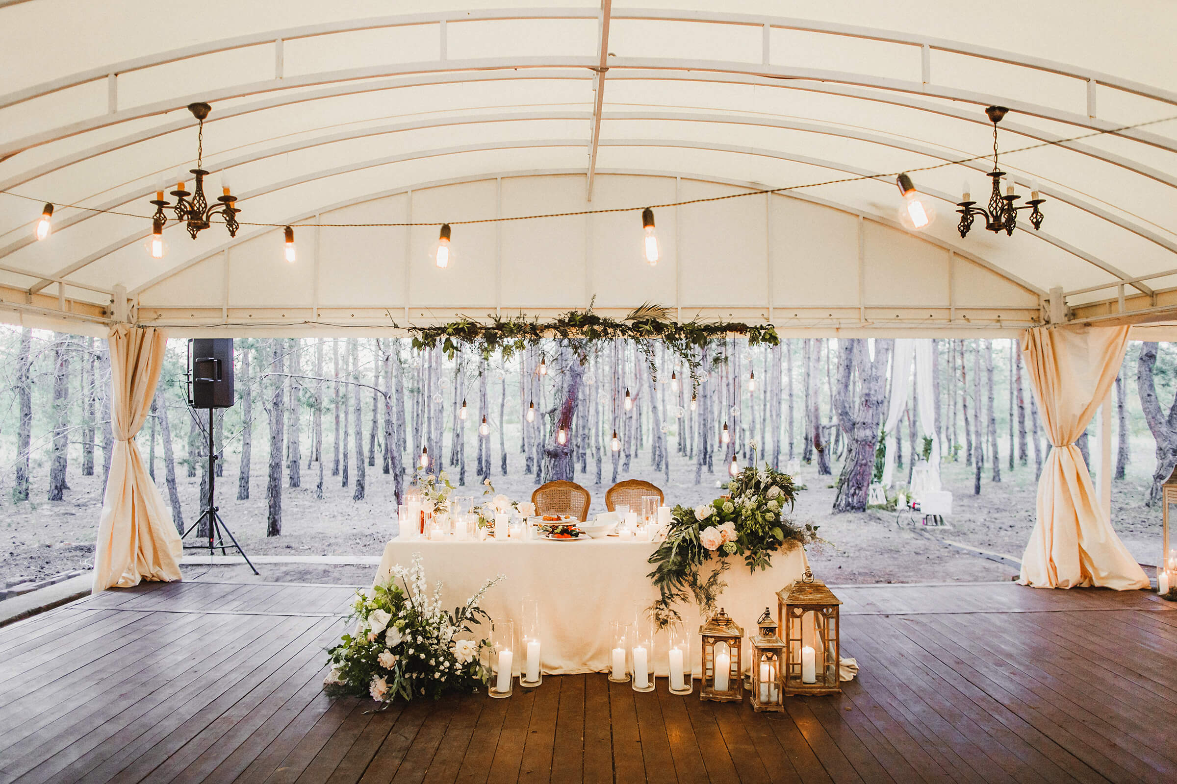 """WEDDING IN THE WOODS"" ДИМА И НАСТЯ фото AD 906"