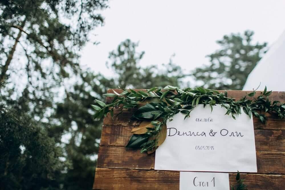 """СВАДЬБА НА МОРЕ """"BEACH WEDDING PARTY"""" ДЕНИС И ОЛЯ фото Wedding 512 min"""