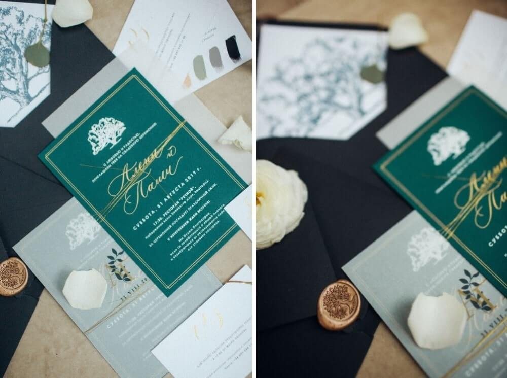 """ELEGANT FOREST WEDDING"" ПАША И АЛЕНА фото IMG 2 min"