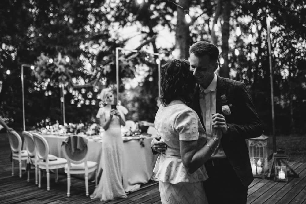 """FAMILY WEDDING DINNER"" ДМИТРИЙ И МАРИЯ фото STP 548 min"
