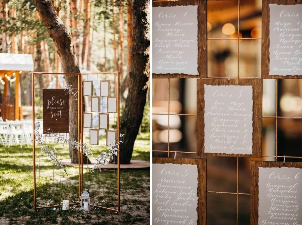 """PRUS_WEDDING"" НАСТЯ И АРТЕМ фото Wed 268 min"