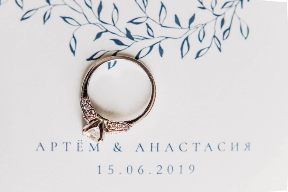 """PRUS_WEDDING"" НАСТЯ И АРТЕМ фото Wed 4 min"