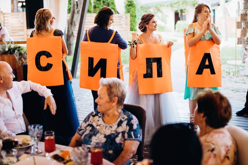 """PRUS_WEDDING"" НАСТЯ И АРТЕМ фото Wed 836 min"