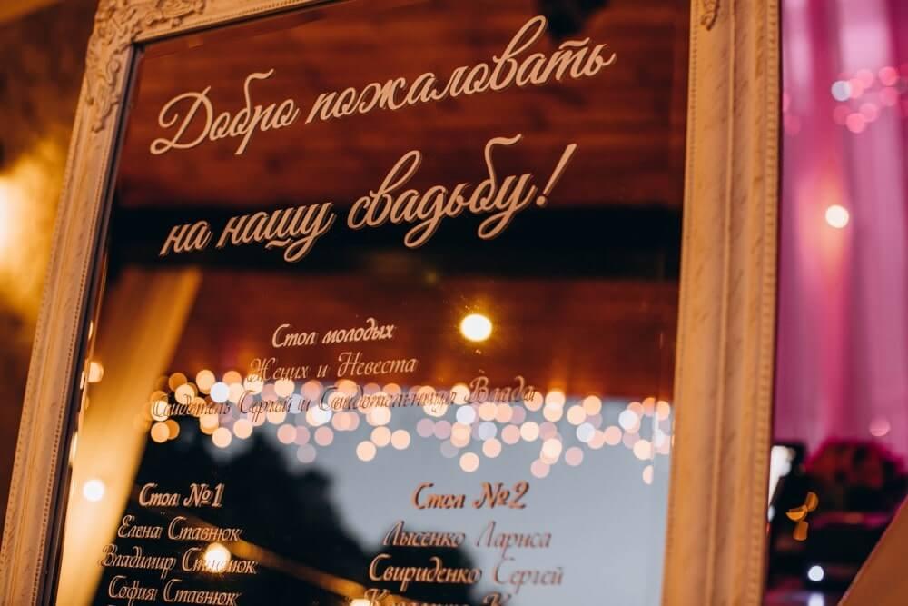 """LOVE WEDDING"" АНДРЕЙ И АННА фото Wedding 816 min"